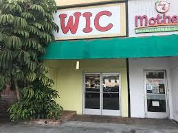 WIC Maple Ave
